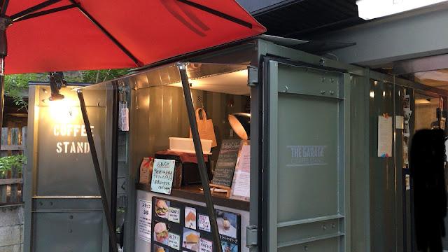 東急東横、代官山駅から徒歩5分。『カフェ ファソン』の味は芸術だ。
