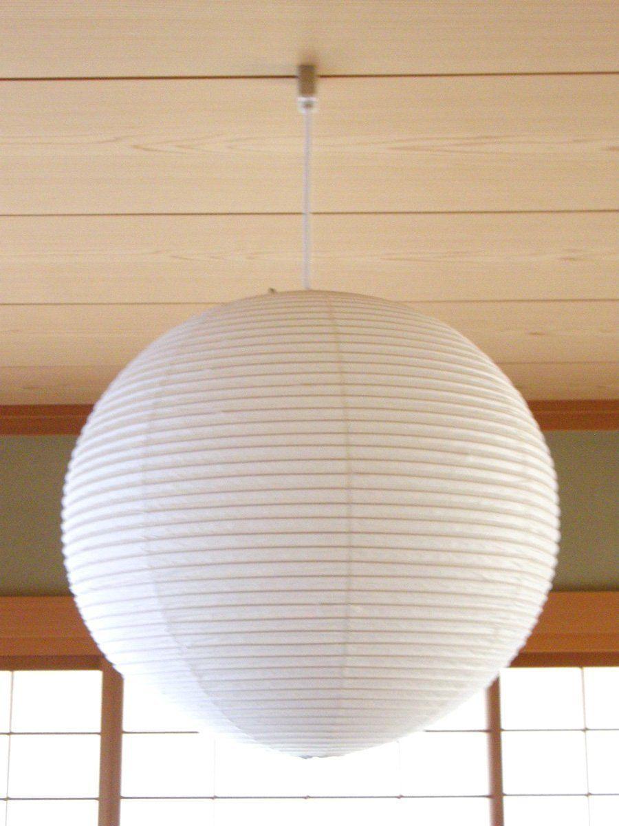 akari™ isamu noguchi lamp