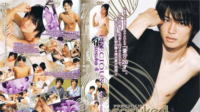 The magnificent Sosuke Vol.4