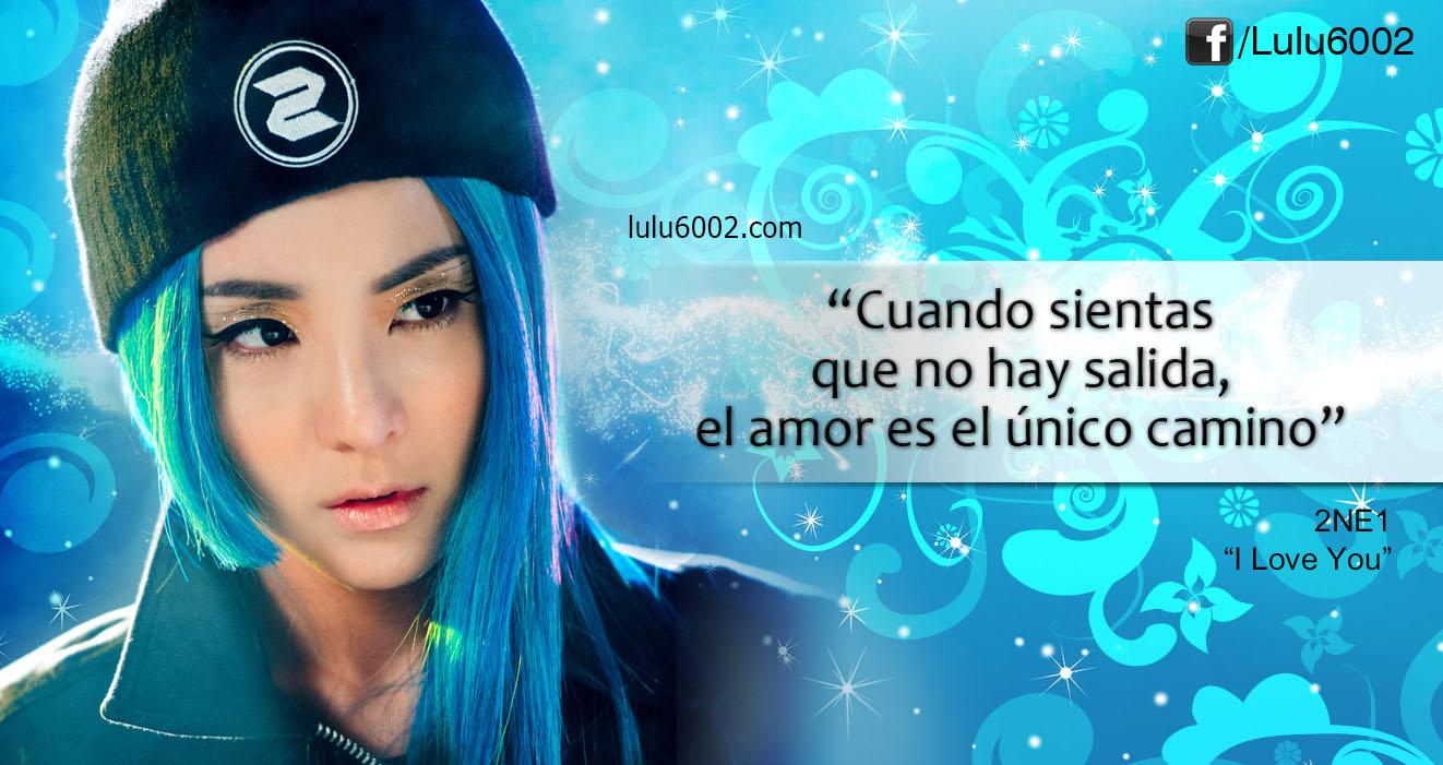 Kpop World Frases Frases De Kpop De Amor