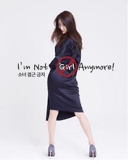 Im-not-a-girl-anymore capitulos completos