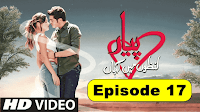 Pyaar Lafzon Mein Kahan Full Episode 17