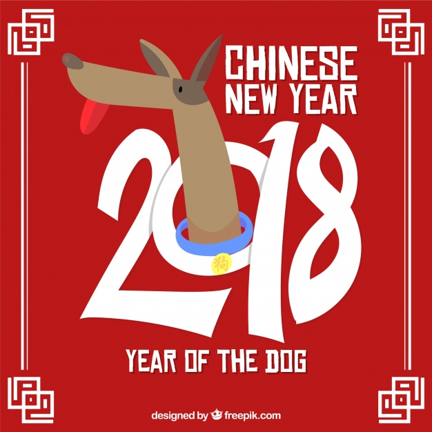 Flat chinese new year background Free Vector
