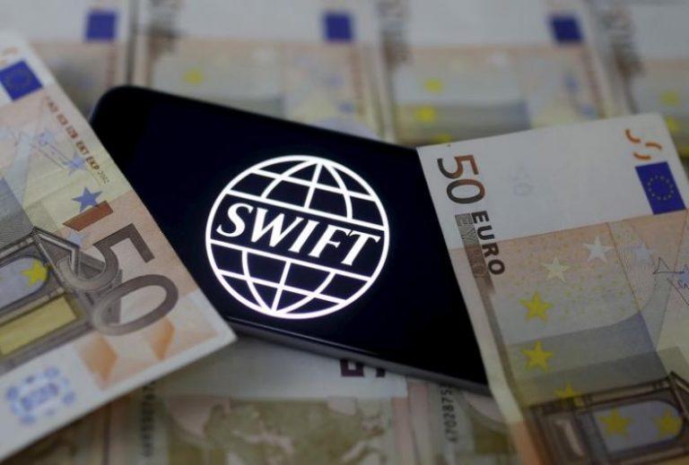 """سويفت """"SWIFT"""""""