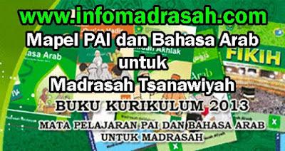 Buku Pegangan Guru dan Buku Siswa Mapel PAI dan Bahasa Arab Untuk Madrasah Tsanawiyah (MTs)