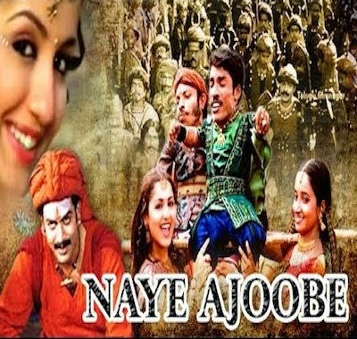 Naye Ajoobe (2015) Hindi Dubbed WEBRip 350mb