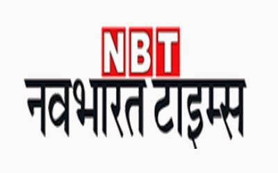Navbharat Times Rajasthan