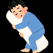 抱き枕を抱いて寝る人のイラスト(男性)
