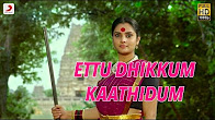 Watch Shivanagam Ettu Dhikkum Kaathidum full Video Song Promo Watch Online Youtube HD Free Download