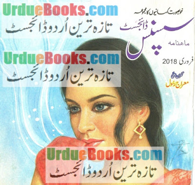 Suspense Digest February 2018 Read Online Free pdf Download