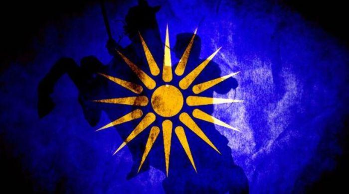 Σκοπιανό: Η κυβέρνηση χαρακτηρίζει «μορφώματα» τις Παμμακεδονικές και της είναι «αδιάφορη» η θέληση του ελληνικού λαού