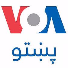 VOA Pash Ashna TV – Afghanisthan