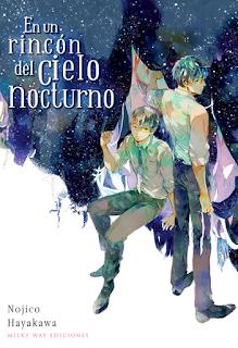 http://www.nuevavalquirias.com/en-algun-lugar-del-cielo-nocturno-manga-comprar.html