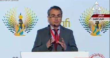 التحالف الدولي للشمول المالي يتبنى مشروع القضاء على الفقر