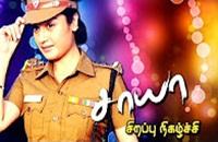 Saaya Movie | Sonia Agarwal | Y Gee Mahendra | Sirappu Nigazhchi | Kalaignar TV