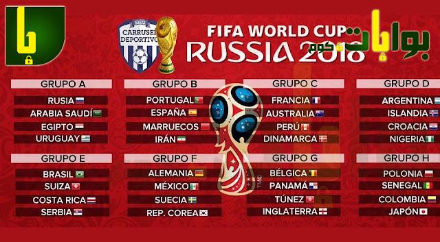 واسفرت القرعة عن وجود مصر في المجموعة الأولى التي تضم روسيا بجانب منتخبي أوروجواي والسعودية، لتبدو المهمة سهلة لرجال الأرجنتيني هيكتور كوبر.