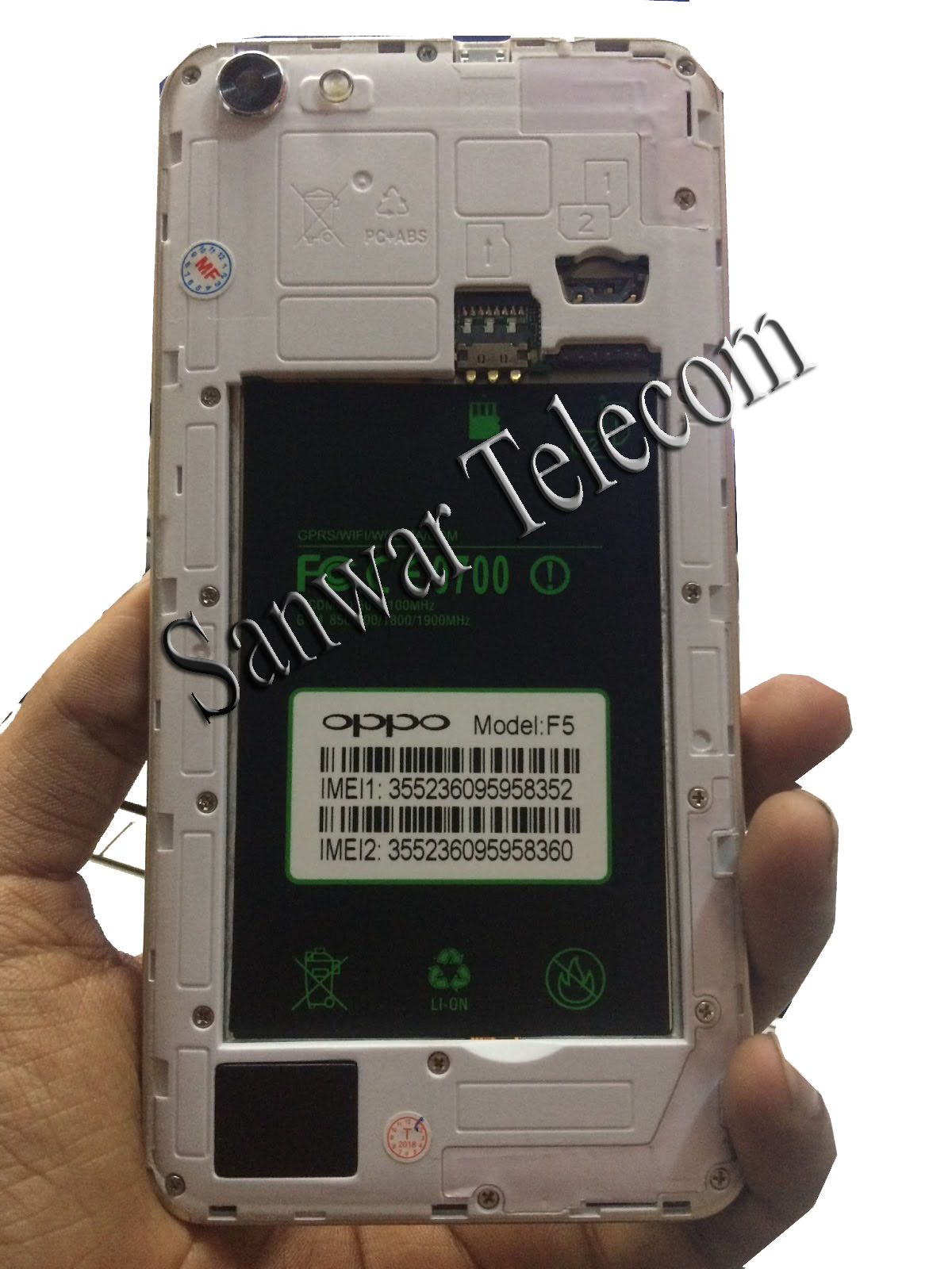 Copy China Oppo F5 MT6580 v7 0 Flash File With Password ( SP