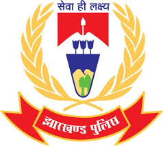 Jharkhand Police Recruitment 2019, Cook, Havildar, 85 Posts