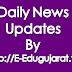 GOOD NEWS:- HAVE PRATHMIK SHALAANAA BALAKNU JO KUDARTI RITE MRUTYU THAY TO MALASHE SAHAAY
