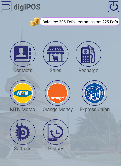 digiPOS Cameroon's Interface (Sample Pictures)
