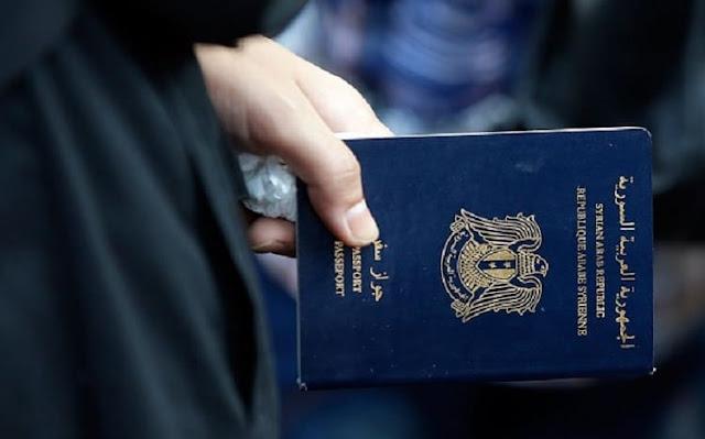 الأزمة ضاعفت عمل فرع الهجرة والجوازات في السويداء ضعفين