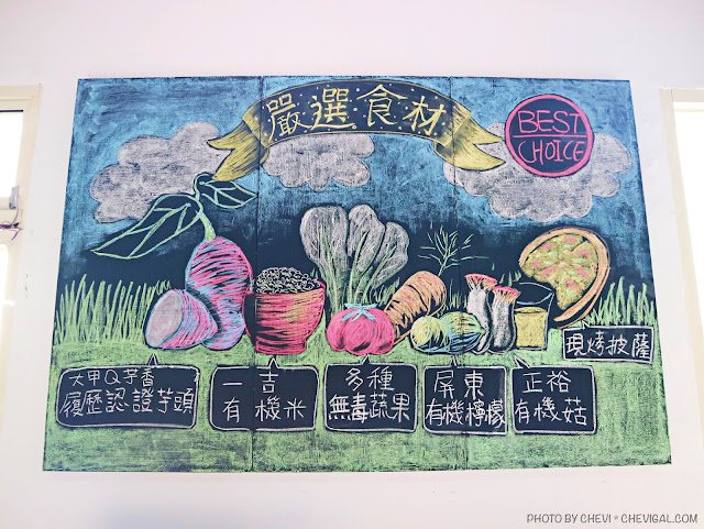 IMG 0639 - 熱血採訪│台中芋樂大世界,芋頭全餐超豐盛,還有DIY體驗與伴手禮