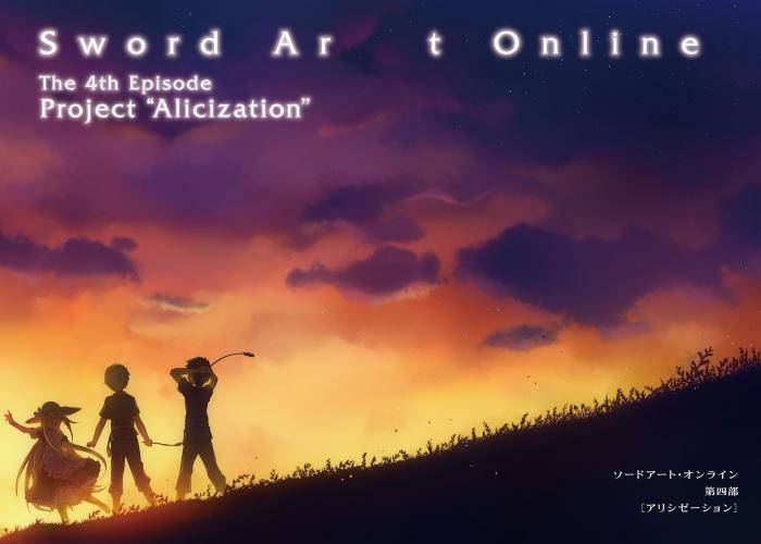 sinopsis sword art online season 3