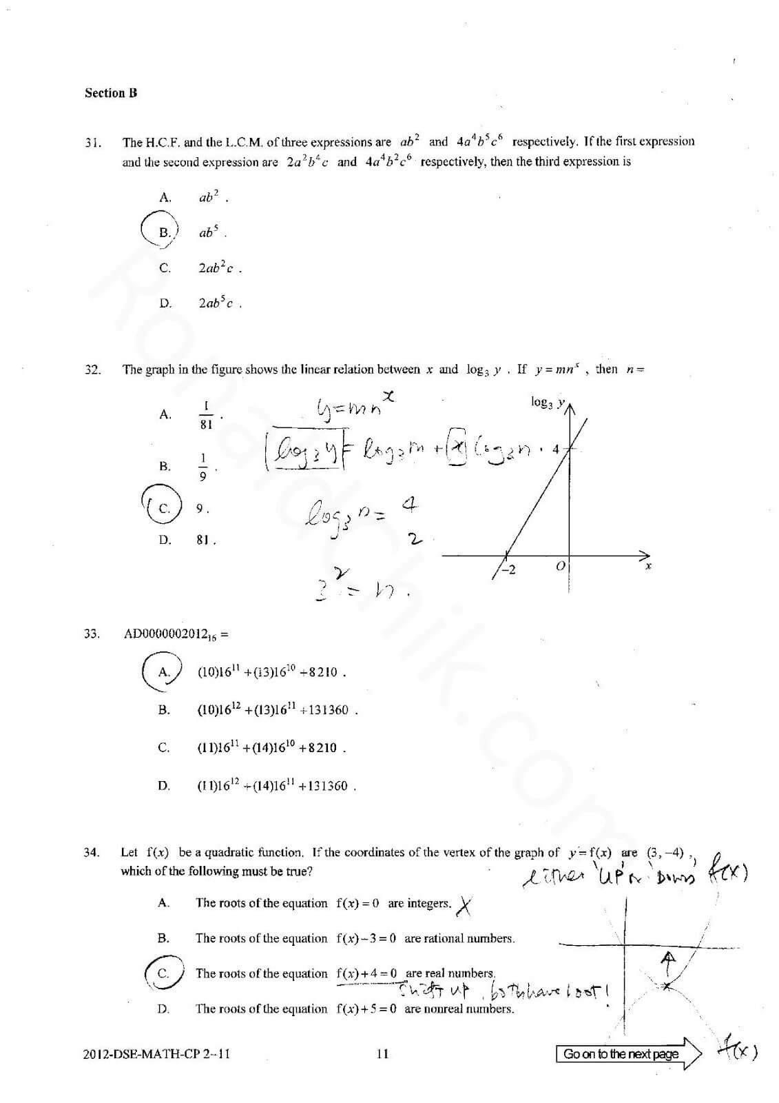 2012 DSE Math P2 卷二 Q31,32,33,34