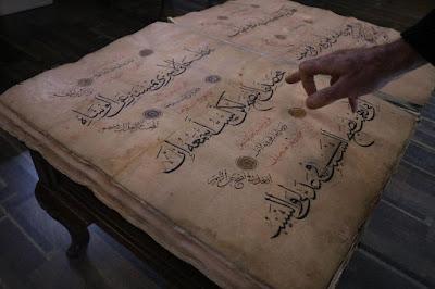 Φύλακας αυθεντικών χειρογράφων για πάνω από δύο αιώνες η βιβλιοθήκη Rasit Efendi στην Τουρκία
