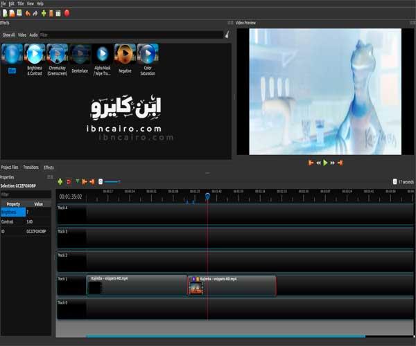 برنامج Openshot للتعديل على الفيديوهات