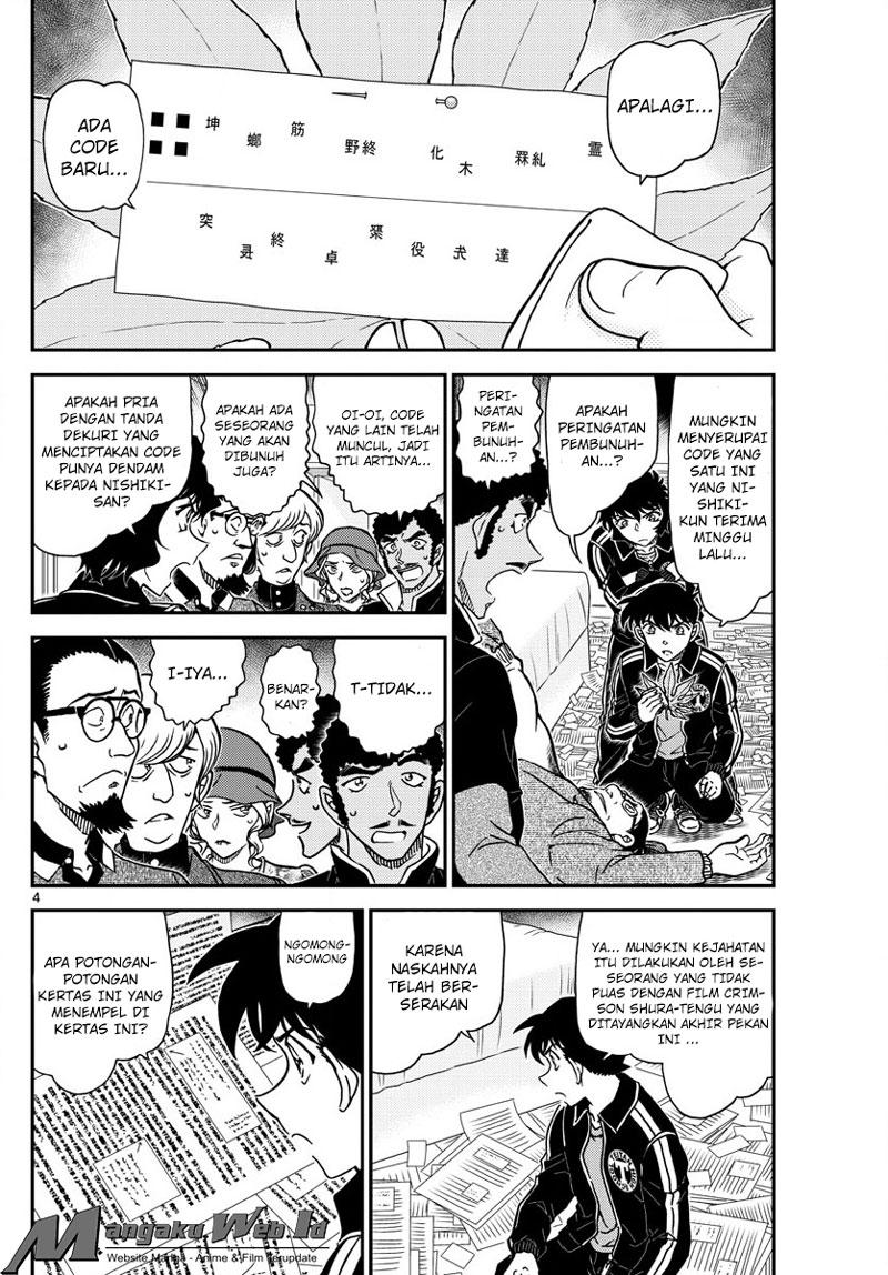 Detective Conan Chapter 1001 : Setan Merah