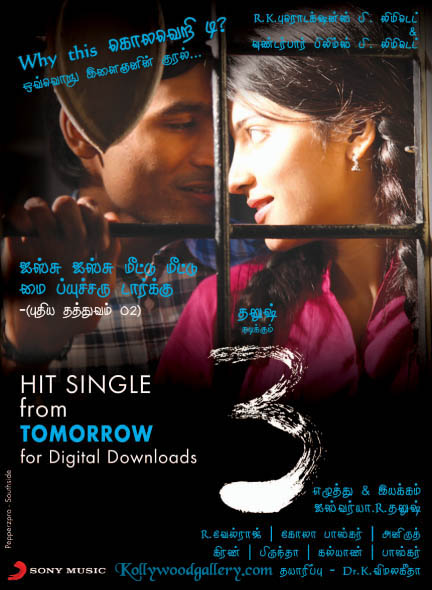 "Movie ""3"" dhanush and shruti haasan movie stills and movie song."