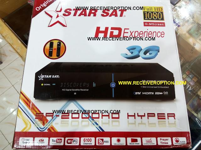 STAR SAT SR-2000 HD HYPER RECEIVER CCCAM OPTION