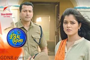 KUSUM DOLA Star Jalsha Serial Cast