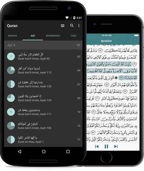 تحميل قرآن كريم مكتوب للموبايل مجانا