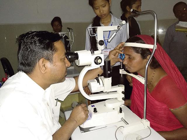 lahan eye hospital