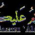 Tulisan Arab Asalamualaikum Warohmatullohi Wa Baarokatuh