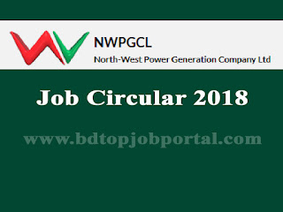 North-West Power Generation Co. Ltd. (NWPGCL) Job Circular 2018