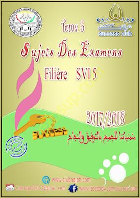 sujet des examens svi s5 FSJ v2017-2018