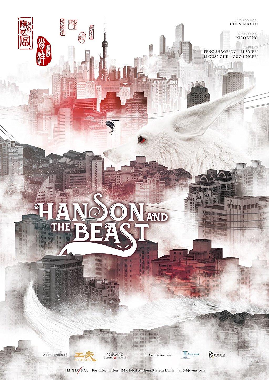 Hai Kiếp Yêu Tinh - Hanson and the Beast (2018)