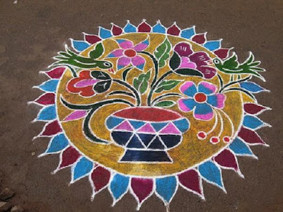 Happy Pongal 2017 Rangoli Kolam
