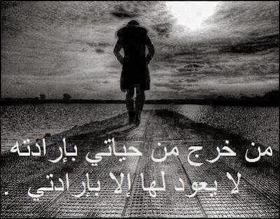 صور حزينة 2021 خلفيات حزينه صور حزن 55