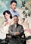 Bích Huyết Thư Hương Mộng - A Scholar Dream of Woman