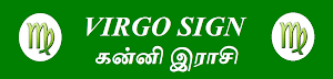 KANNI RASI - VIRGO SIGN