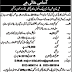Sher Khan Shaheed Army Public School And College Hajira A.J.K Jobs