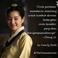 kata kata bijak drama korea untuk dp bbm