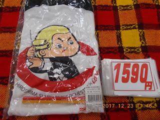 未使用品のカープTシャツは1590円