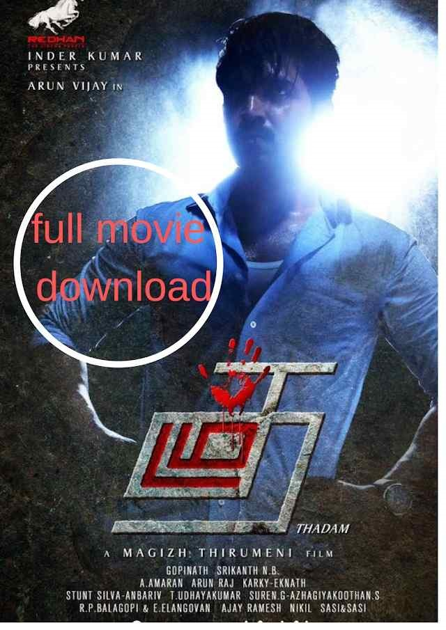Thadam (2019) Full Movie Download Tamil : Leaked by tamilrockers
