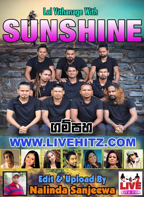 SUNSHINE LIVE IN GAMPAHA 2017