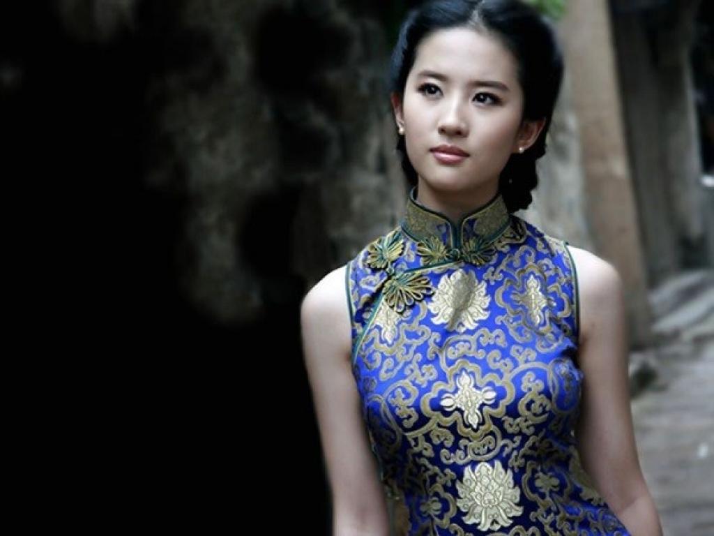 Nam Yên Trai Bút Lục